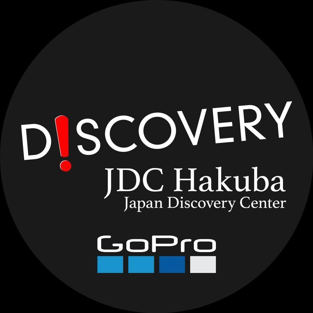 GoPro Brand Store HAKUBA